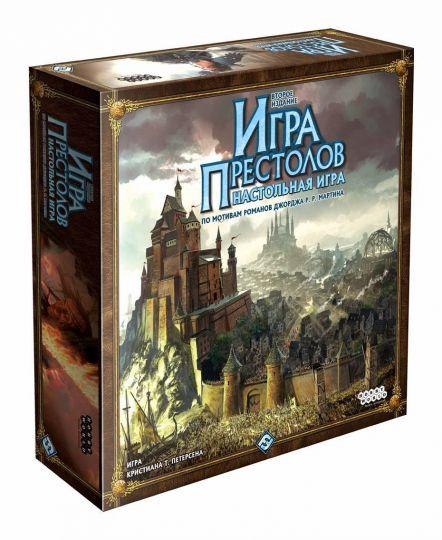Игра престолов. 2-е издание