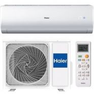 Сплит-система Haier AS09NM5HRA / 1U09BR4ERA