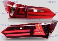 Фонари задние, LED, стиль Лексус