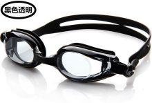 Очки для плавания детские Aqua Arena Plus Черные