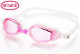 Очки для плавания детские Aqua Arena Plus Розовые