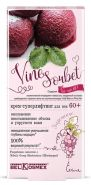 Белкосмекс Vine sorbet Крем–суперлифтинг для век 60+ Омоложение восстановление объема и упругости кожи 15 г.
