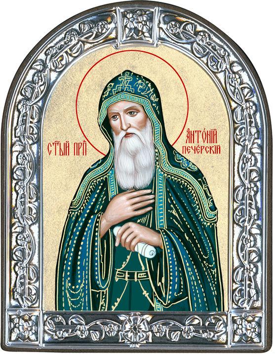 Икона Преподобный Антоний Печёрский (Греция, 13х10 см.)