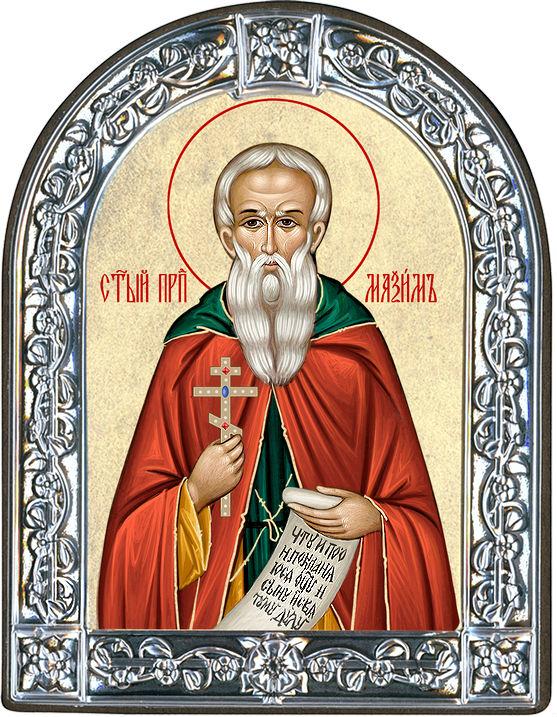 Икона Преподобный Максим Исповедник (Греция, 13х10 см.)