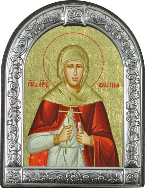 Икона Святая мученица Фотиния (Светлана) (Греция, 13х10 см.)