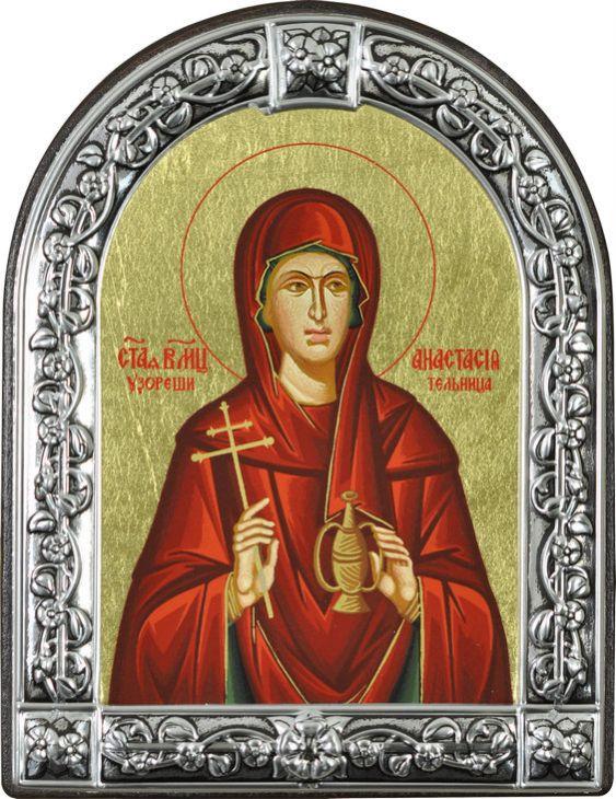 Икона Святая великомученица Анастасия Узорешительница (Греция, 13х10 см.)