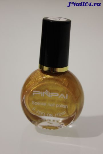 Лак для стемпинга PinPai № 7
