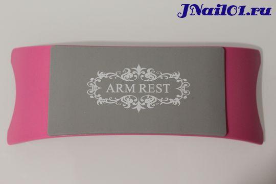 Подставка под руку Arm Rest