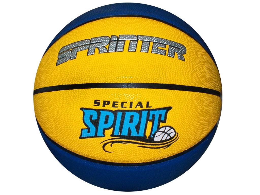 Мяч баскетбольный резина №7, артикул 00324