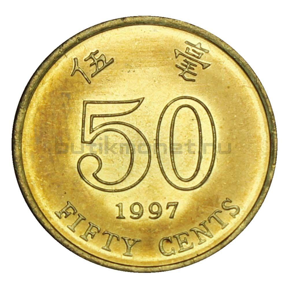50 центов 1997 Гонконг