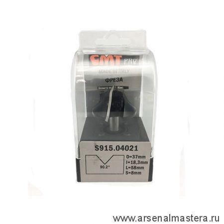 CMT PRO S915.04021 Фреза V- образная для углового соединения V 90,2 гр S 8 D 37 x 18,3 x 58 RH