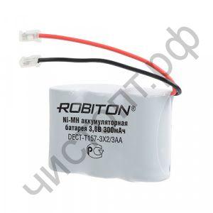 Аккум.ROBITON DECT-T157-3X2/3AA 3,6B 300мАч  Ni-MH