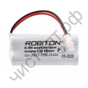 Аккум.ROBITON DECT-T356-2XAAA PH1