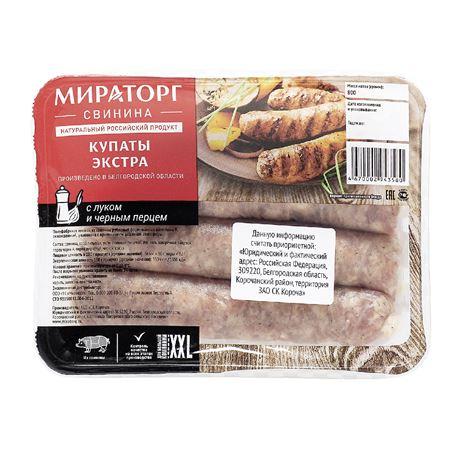 Купаты свиные Экстра  охлажденные, 800 г, МИРАТОРГ
