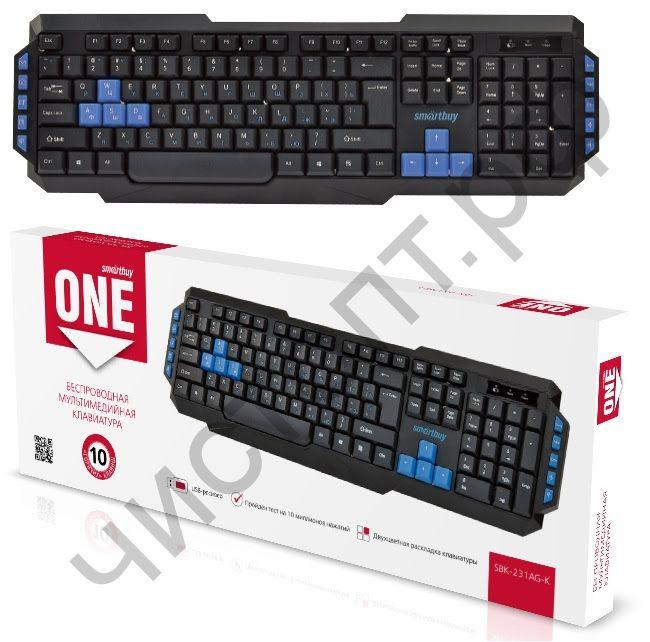 Клавиатура беспровод. Smartbuy ONE 231 черная мультимед (SBK-231AG-K)