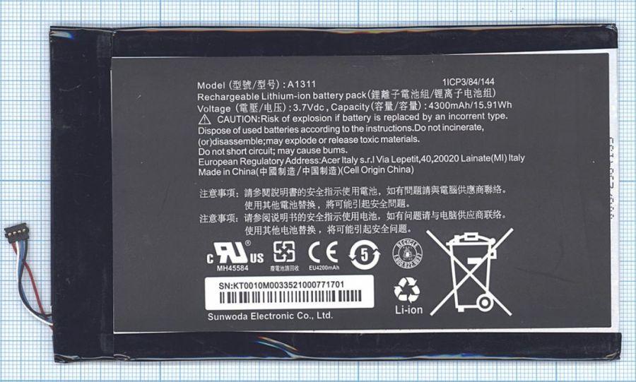 Аккумулятор Acer Iconia Tab A1-830 (A1311) Оригинал