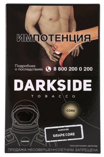 Darkside Core - Grape Core