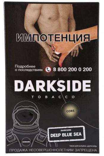 DarkSide Core - Deep Blue Sea