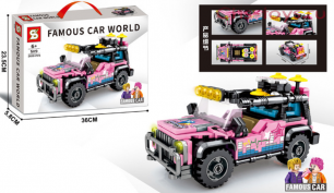Конструктор SY Technic Famous Car World Розовый SY5119 268 дет