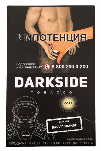 DarkSide Core - Barvy Orange