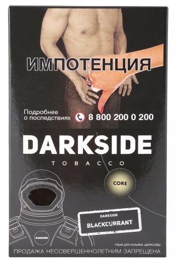 DarkSide Core - Blackcurrant
