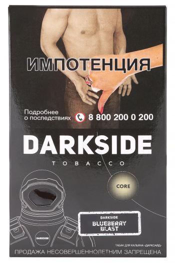 DarkSide Core - Blueberry Blast