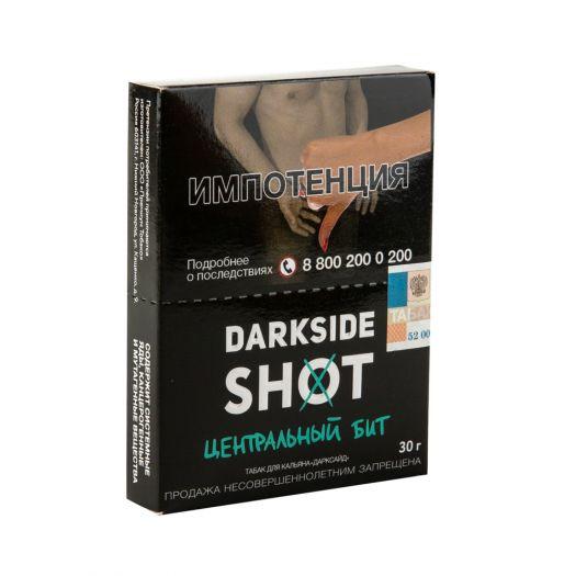 DarkSide Shot Центральный Бит