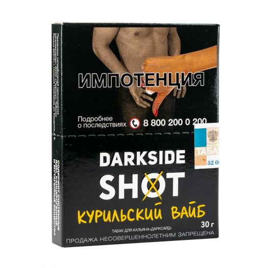 DarkSide Shot Курильский Вайб