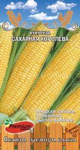 Кукуруза Сахарная королева (Премиум сидс)