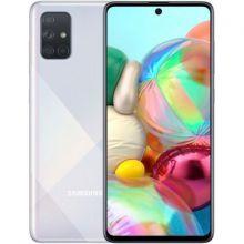 Samsung Galaxy A71, 128Gb (Все цвета)