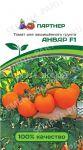Tomat-dlya-zashhishhennogo-grunta-Anvar-F1-Partner