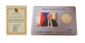 Камерун 50 франков 2015 Путин-человек года / в блистере,сертификат/