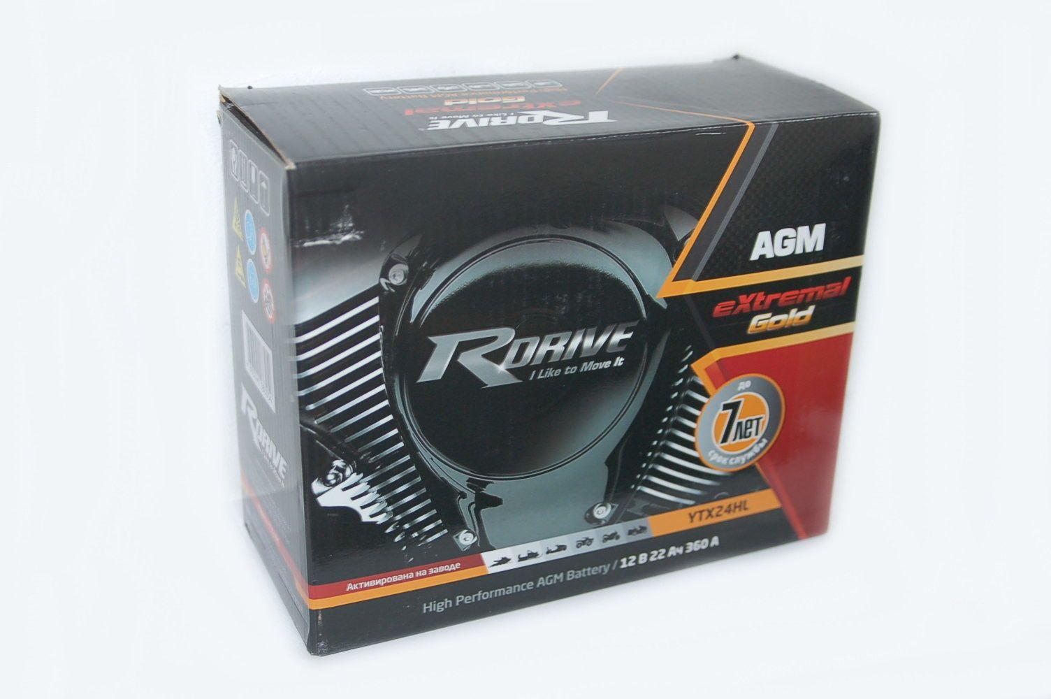 rDrive eXtremal AGM YTX24HL-BS в Новосибирске