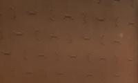 Набойка VIBRAM DUPLA 6 мм  56*85 табак