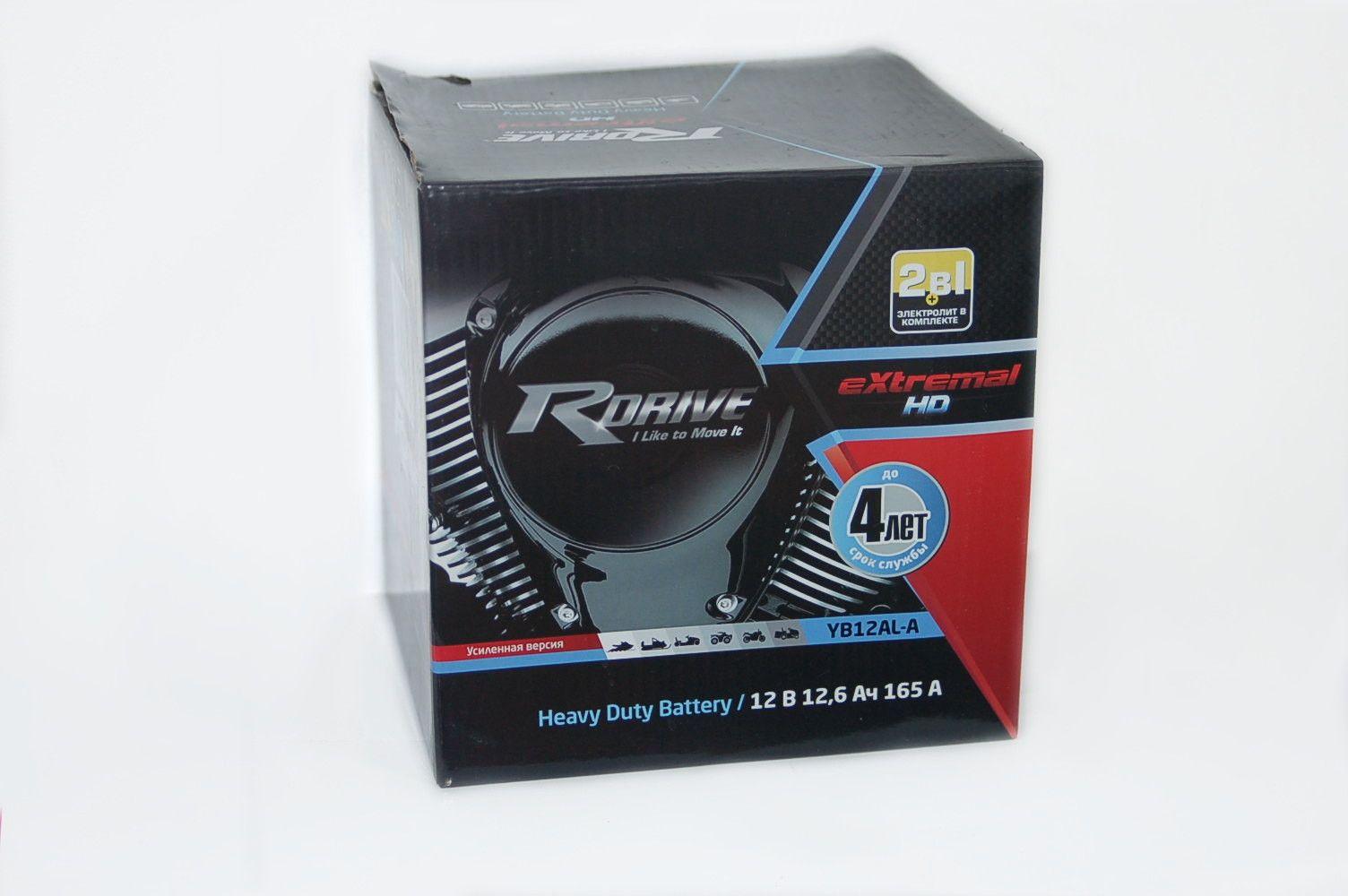 rDrive eXtremal HD YB12AL-A2