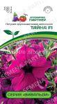 Petuniya-krupnocvetkovaya-ampelnaya-seriya-Vivaldi-Tajna-F1-Partner
