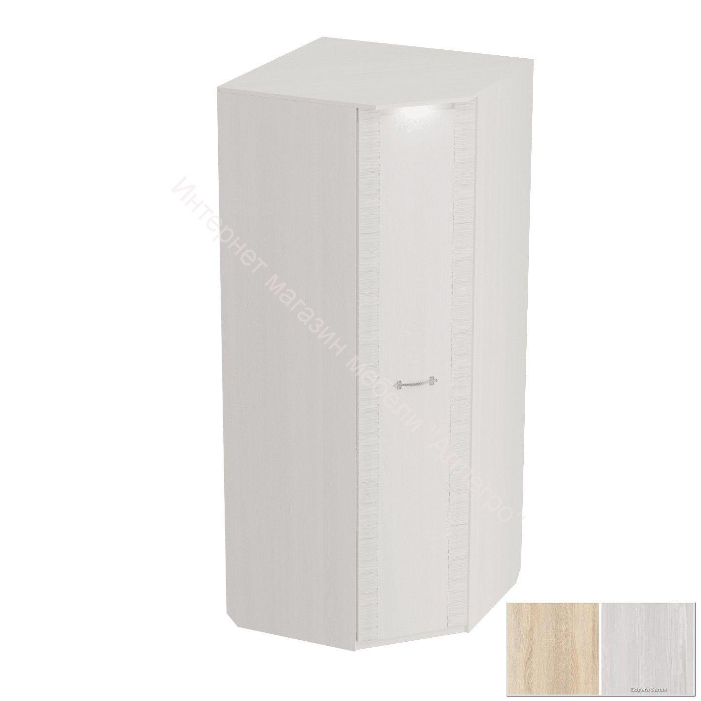 Шкаф угловой «Элана» 900х900х2185 со светильником