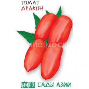 Томат Дракон (Сады Азии)