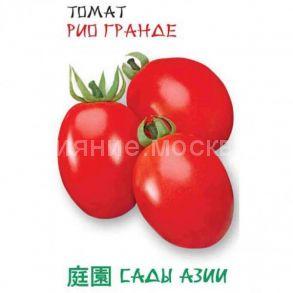 Томат Рио Гранде (Сады Азии)