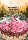 Volnushka-Rozovaya-Uralskij-Dachnik