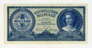 Венгрия - 1 миллиард пенго 1946. VF+