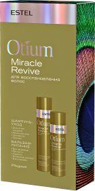 Набор OTIUM WAVE MIRACLE для восстановления волос