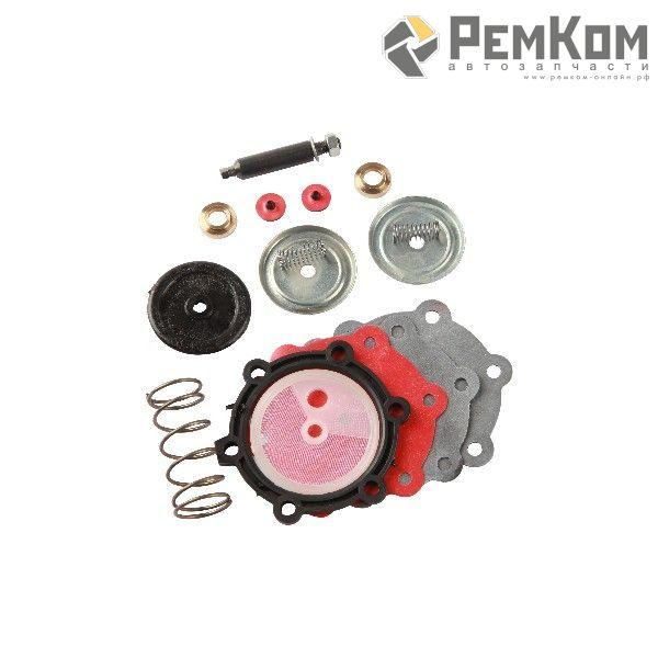 RK01032 * Ремкомплект топливного насоса для а/м 2101 - 2108