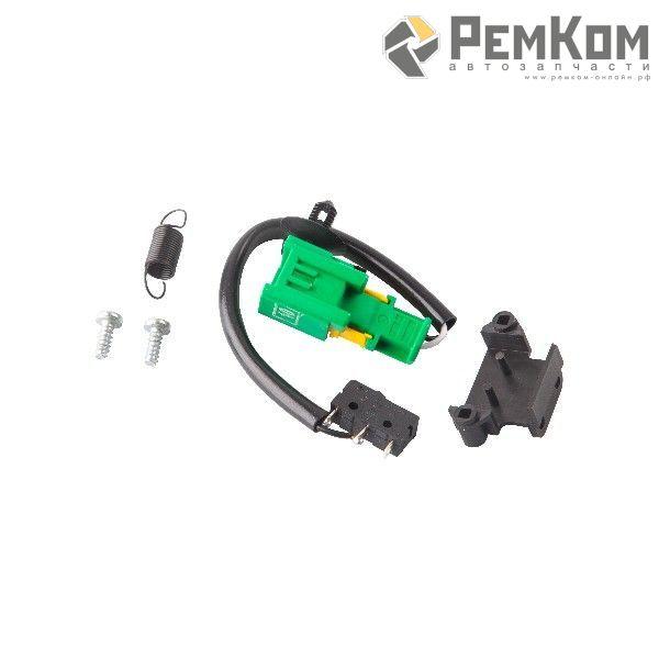 RK01079 * Ремкомплект выключателя положения педали сцепления для а/м 1118, 2170, 2190