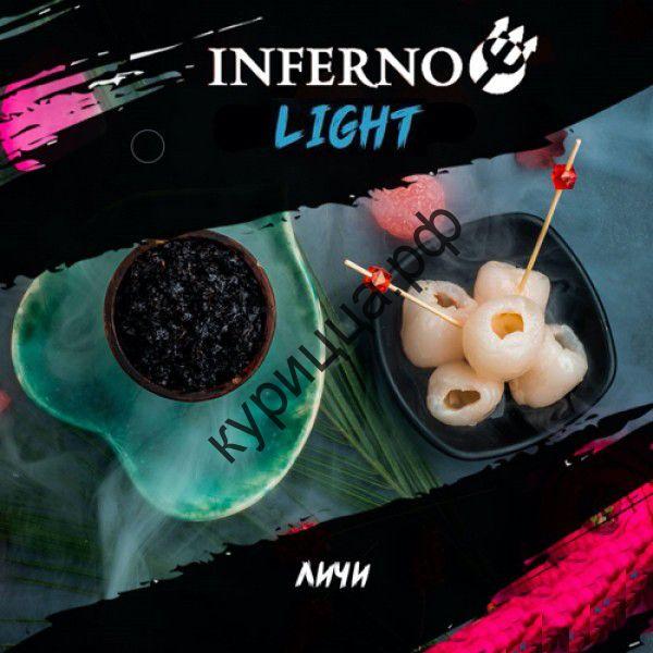 Табак Inferno Light Личи  -1 гр.