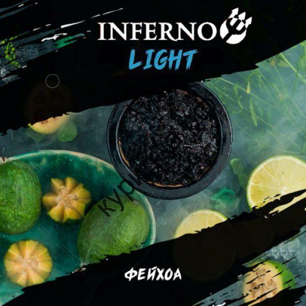 Табак Inferno Light Фейхоа   -1 гр.