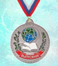 Медаль металлическая Выпускник 50 мм с лентой