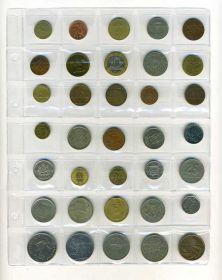 НАБОР - 35 иностранных монет без повторов
