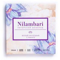 Шоколад белый на кешью с манго. Nilambari. 65 г
