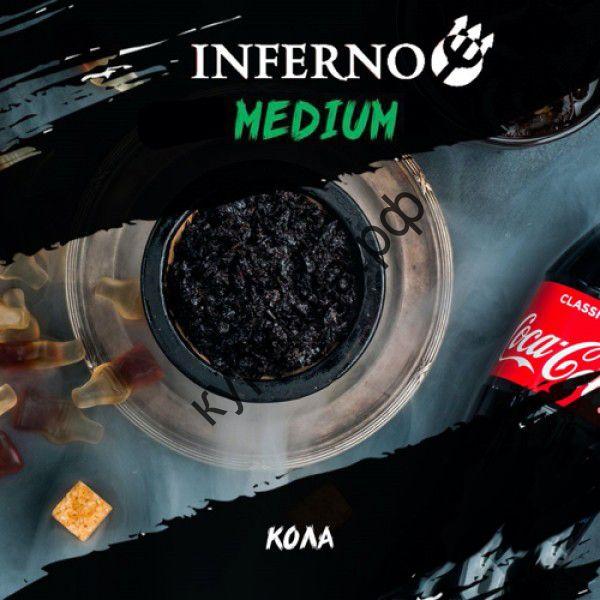 Табак Inferno Medium Кола 1-гр